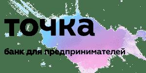 ТочкаБанк - РКО