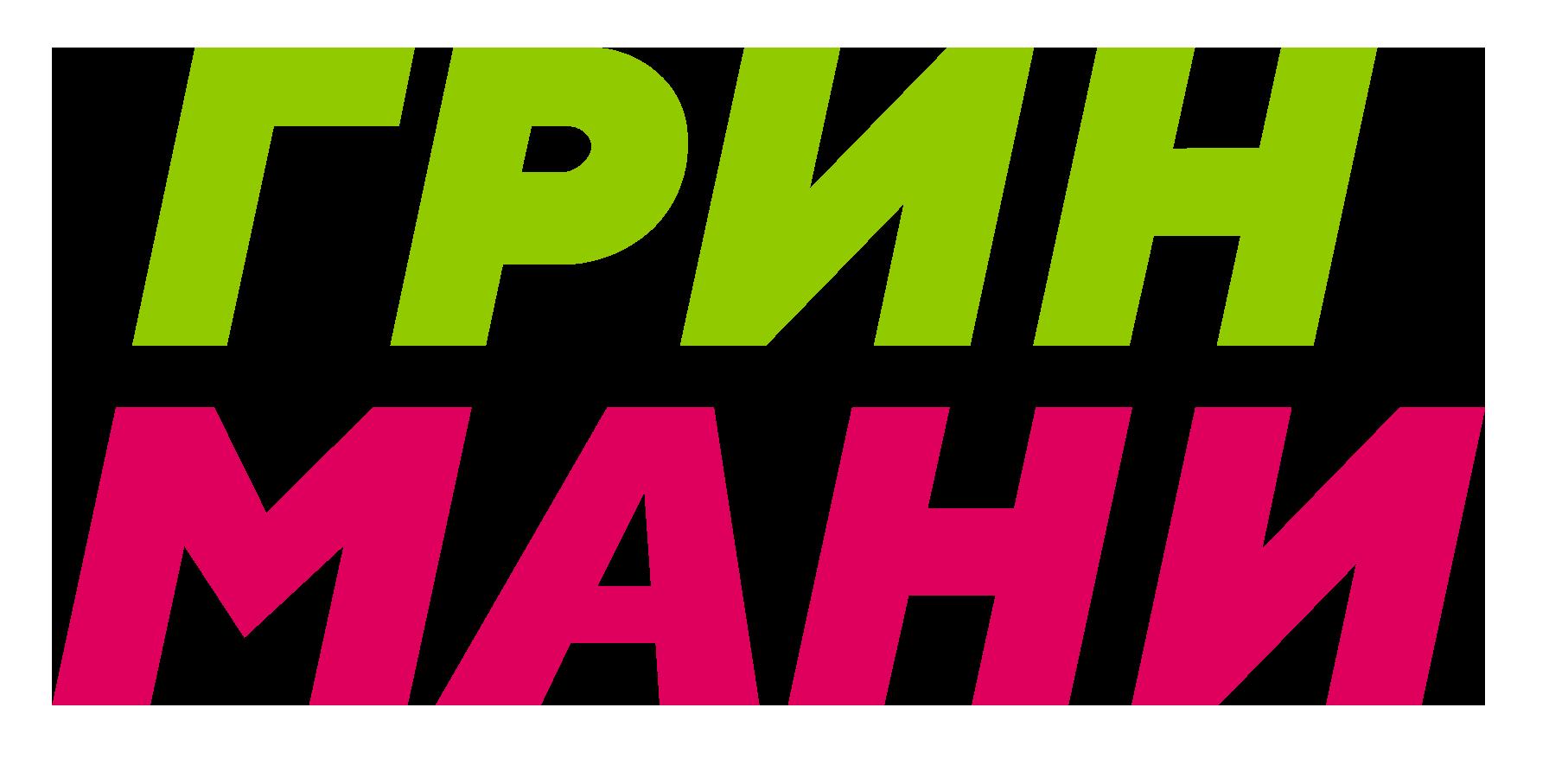 GreenMoney - Заявка